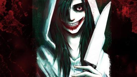 10大恐怖都市传说, 杀手露出诡异微笑, 让人不寒而栗!