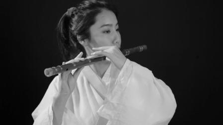 美女竹笛演奏《笑傲江湖》主题曲《沧海一声笑》