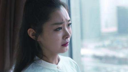 创业时代: 宋轶怀孕逼黄轩结婚, 那蓝大怒, 一招撕掉她的真面目