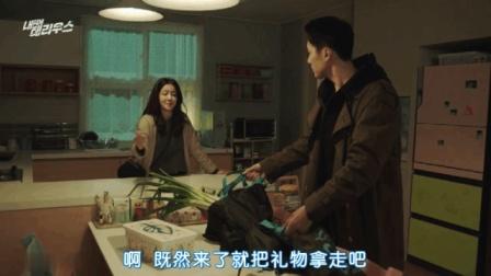 《我身后的陶斯》苏志燮郑仁仙一起腌制泡菜, 幸福小夫妻既视感!