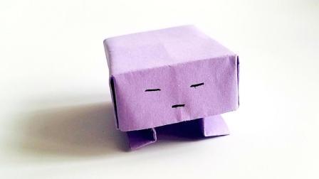 折纸王子折纸减压小人