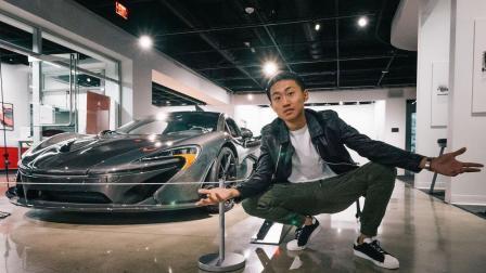 洛杉矶必去的汽车博物馆, 这里有你没见过的迈凯伦P1