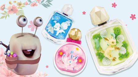 精灵宝可梦香水瓶盒蛋系列 这些小精灵都是谁呢