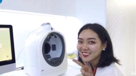 Magic看进博:跟着记者逛进博:美女记者带你体验3D打印定制面膜