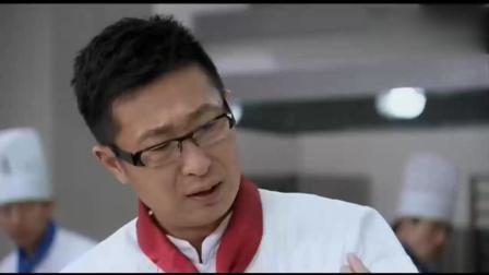水煮鱼又名神龙再现, 竞争对手直夸林师傅是厨师界天才