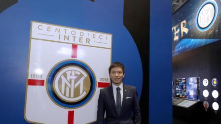 国际米兰主席张康阳: 要让全世界了解中国足球、粉丝、文化与管理
