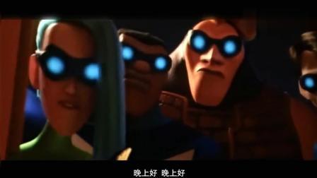 超人总动员2: 爆笑, 厉害了, 超人爸爸把儿子超能力当激光枪使用
