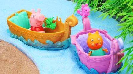 小猪佩奇要去找太阳, 她往东边走去, 她找到太阳了吗?