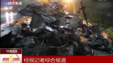六安: 轿车追尾大货车 司机抢救无效死亡