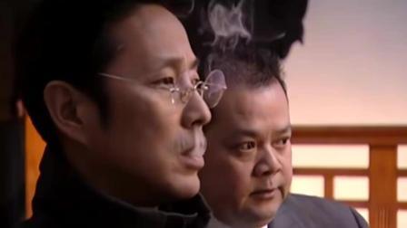 黑洞: 聂明宇查看监控, 发现刘队捡到了筹码, 一掌将手下推开