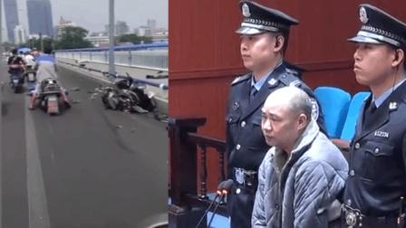 """死刑! 柳州文昌桥""""8.20""""案宣判, 被告致7死11伤曾计划杀10人"""