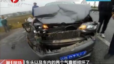 芜湖: 两车追尾 手机直接爆炸