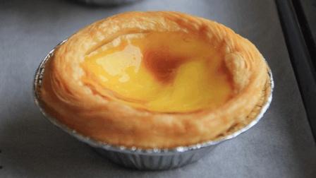 蛋挞的家常做法, 步骤详细, 方法简单, 外酥里嫩, 比买的更好吃