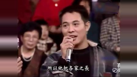 李连杰首次公开评价李小龙, 这个评价很真实! 李连杰: 曾经我是个王者, 后来我遇到了马云!
