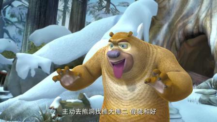 熊出没: 光头强靠自己写的三十六计, 把狗熊玩得团团转