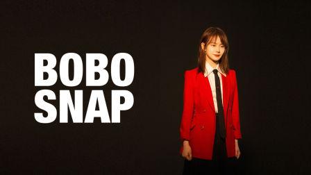 BOBOSNAP film × 戚薇 预告片