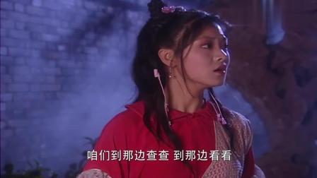 侠客行: 这么高的墙, 她轻松就上去了, 石破天居然费了好大的力气