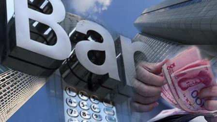 银行存款整体增速下滑后, 又一类存款凉了? 发生了什么?