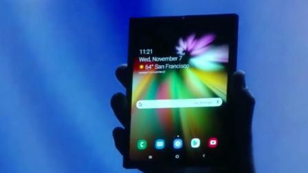 惊艳!三星折叠屏手机首度亮相:科技感十足?