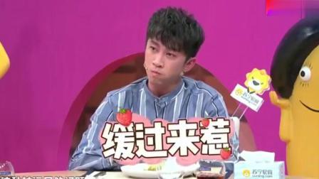 《饭局的诱惑》陈汉典被马东问犀利问题, 最后一个戳到心坎里!
