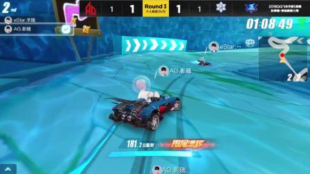 QQ飞车: 职业选手连续互相超车, 这是什么神仙打架啊