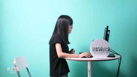 北京诚筑说UI设计培训哪里好3.主界面的切换及内容的弹回效果