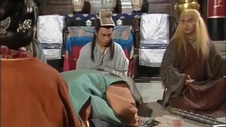 天龙八部:慕容复为了复燕大业,要认段延庆为义父,还要改姓段!