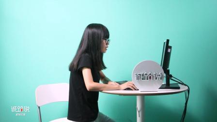 北京诚筑说UI设计培训哪里好5.扫描界面的切换及扫码棒的自动轮播效果