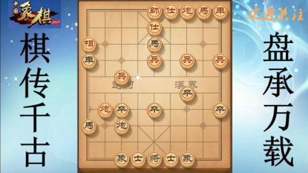 象棋: 对手全程让了车马炮, 这棋路非常浪啊!