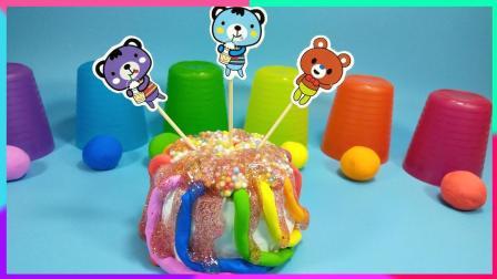 灵犀小乐园之美食小能手 卡通熊果酱泥彩虹蛋糕,彩虹黏土蛋糕手工制作