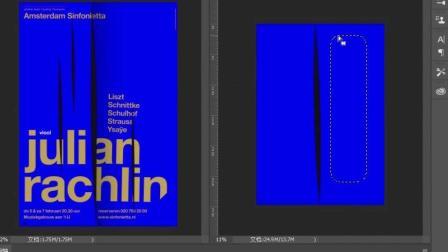 天津UI设计培训【诚筑说】PS入门PhotpShop海报制作 平面设计02
