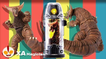怪兽哥莫拉小奥变变秀 武装形态玩具怪兽