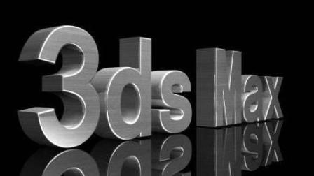 3dmax教程入门3dmax建模教程3dmax建模教学3dmax墙体3dmax教学视频3dmax初级教程 (3)