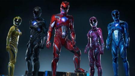 恐龙战队: 80后的经典回忆, 三男两女获得超能力, 合体拯救世界!