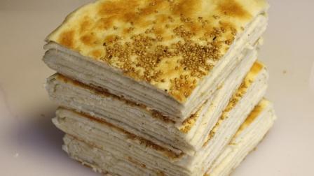 千层发面饼这样做真好吃, 外酥里软, 层次分明, 吃着那叫一个香