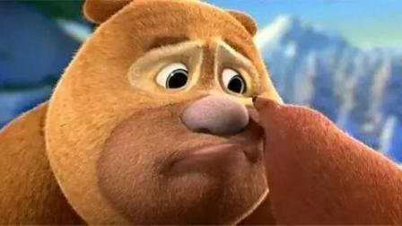 《熊出没变形记》变小的熊二好萌