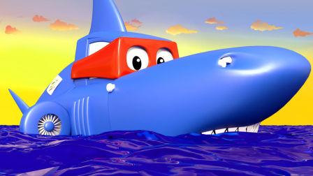65 鲨鱼卡车