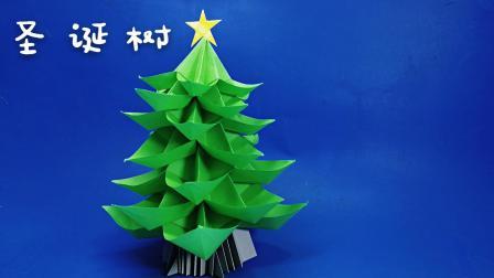 亲子手工折纸立体圣诞树视频教程, 还可以不同方向组合, 真是太好玩了