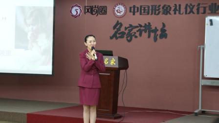 礼仪讲师培训中国区形象礼仪资格证考试中心——许金凤