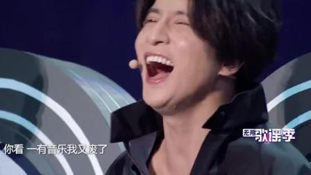 无限歌谣季: 岳云鹏清唱《天亮了》, 一听伴奏整段垮掉