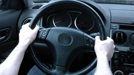 你会正确打方向盘吗? 老司机手把手教给你, 这样做才安全