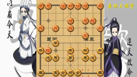 象棋大课堂: 这一局场面极其的惨烈, 对方快被我打怕了!