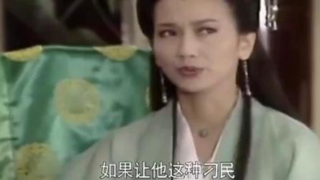 白素贞找来老乞婆帮她试毒 许仙不理解 问白素贞到底是何居心!
