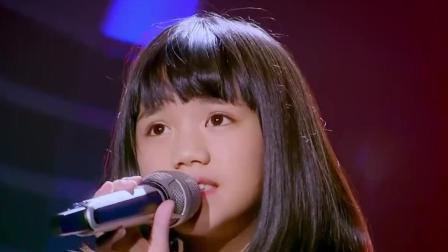 张碧晨中意的一位小女孩, 汉语不好都能唱这么好听!