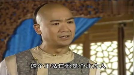 纪晓岚聪明过人, 对事件分析头头是道, 皇上对纪晓岚下命令