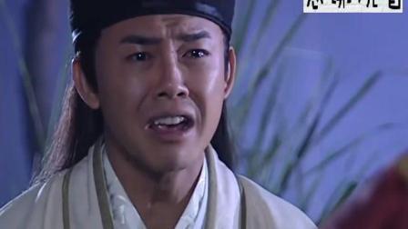 新聊斋志异: 陆判一时心软铸成大错, 他要帮朱尔旦娘子换头!