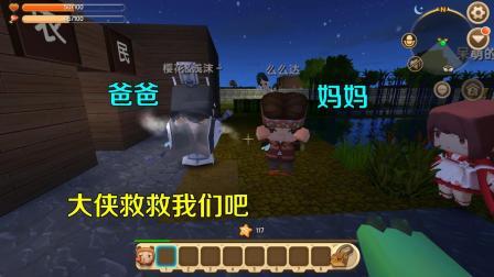 迷你世界故事: 村庄里来了个恶霸, 不给吃的就捣乱, 小龙仗义相助