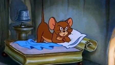猫和老鼠: 汤姆和兄弟们搞派对, 搞得杰瑞睡不着觉, 杰瑞奋起反击