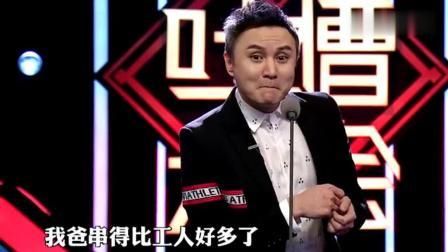 朱桢脱口秀吐槽薛之谦想在上海开连锁店, 刚开一家就倒闭了