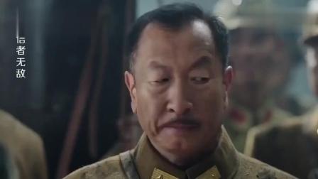 信者无敌: 主角光环没用, 范天喜第二集就要领盒饭了?